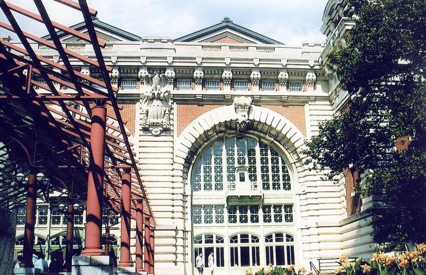 The Ellis Island Museum