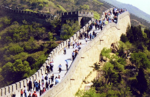 Badaling section of the Great Wall of Chia