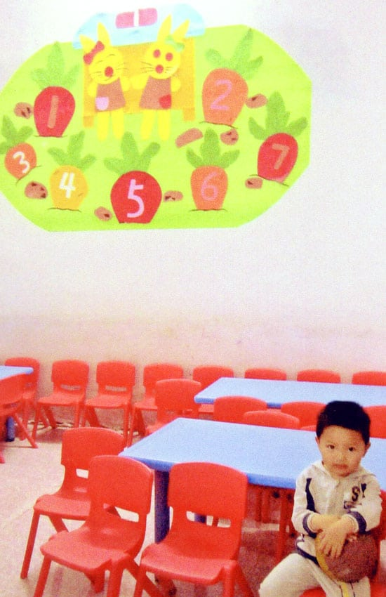 Kindergarten classroom in Fengdu, China